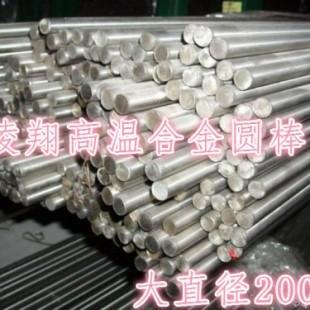 GH3536硬度】GH3536高温合金板材 GH35镍铬合金