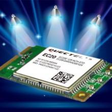 供应移动联通电信4G模块全网通无线通信模块采购价格图片安装