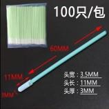 专用防静电棉签,光学传感器棉签,常用防静电棉签