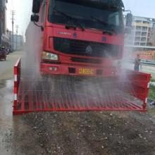 武汉工地洗轮机/自动洗车台厂家13477415966
