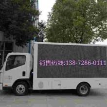 LED广告宣传车品牌,广告车参数性能