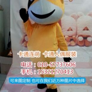 七台河伊春鸡西卡通人偶服装定做,毛绒玩具供应