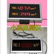 广东深圳施工工地扬尘监测仪