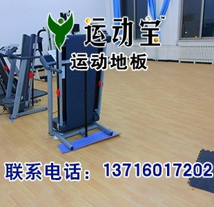 上海运动地板场地孝感乒乓球地方装修朔运城哪有玩蹦极的颜色图片