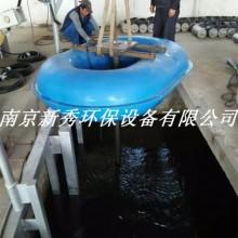 FQB潜水浮动式曝气机厂家