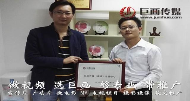 深圳南澳企业宣传片拍摄巨画传媒专业制作