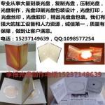郑州光盘工厂刻录光盘15237149639