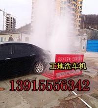 长沙工地洗车平台价格建筑工