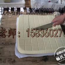 畅氏祖传豆腐培训是骗局吗|
