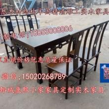 鄄城新中式复古北榆木圈椅太