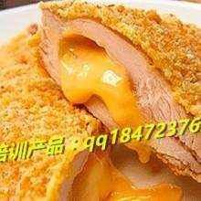 安徽阜阳奶茶冰淇淋饮品鸡排
