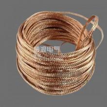 【供应】铜编织线-16平方