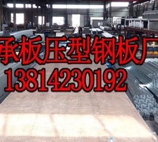 淄博940楼承板型号压型钢板厂家