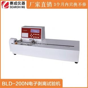 180度剥离力测试仪 济南赛成BLD200N电子剥离试验机