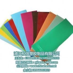PS抗静电片材价格上海PS抗静电片材和信塑胶