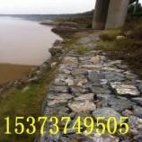 高镀锌格宾网 赣州洪涝灾害治理格宾网 鑫隆高镀锌格宾网生产厂