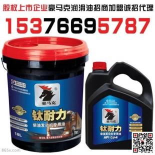 船舶专用柴油机油销售柴油机油诚寻新疆润滑油加盟商