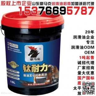 成安县机油润滑油招商韩新潍4s店专用机油