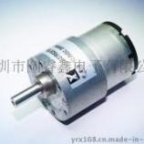供应直径37MM减速马达 微型直流减速电机6V 12V 24
