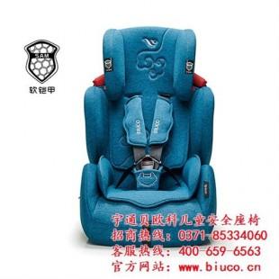 上海儿童安全座椅直销,儿童安全座椅,【儿童安全座椅】
