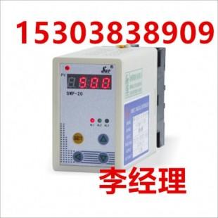 SWP201TR2321A 热电阻温度变送器 热电偶