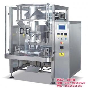 创兆宝智能包装(多图)_25kg全自动包装机