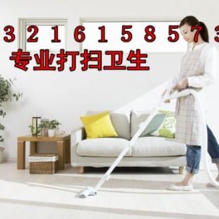 杭州塘河新村附近家政公司,专业清洗地毯