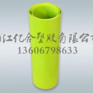亿合塑胶各类片材生产厂图防静电吸塑片材片材