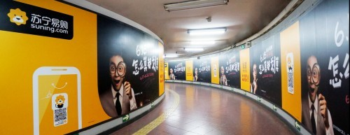 深圳地铁换乘站广告 深圳地铁换乘通道墙贴广告 万事成传媒