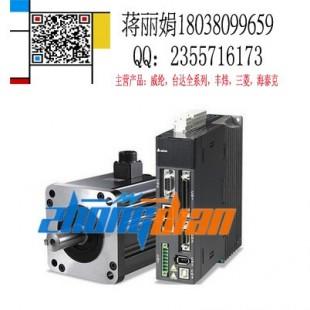 DELTA/台达CP2000系列VFD1320CP43B-2