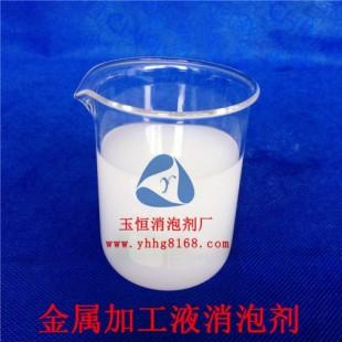 润滑油专用消泡剂Y-668用量少效果好