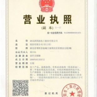 发酵消泡剂在食用菌发酵过程中的应用四海食用菌发酵消泡剂