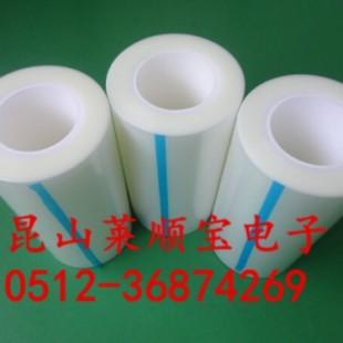 抗静电PE保护膜 抗静电低粘保护膜