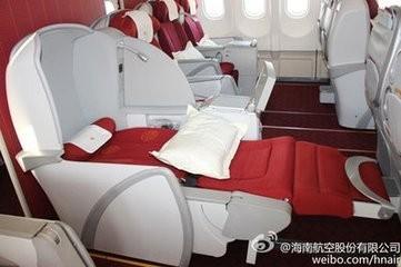北京去纽约PEKJFK商务舱头等舱机票