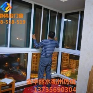 厂庆优惠隔音保暖门窗金华 丽水义乌电话