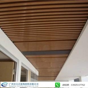 厂家供应湖南长沙弧形铝方通 室内装饰铝天花 吊顶波浪形方通