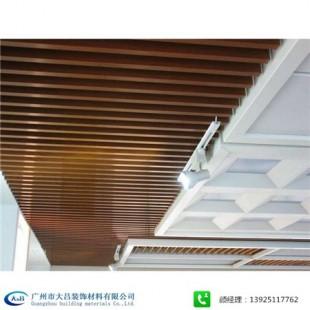 铝天花吊顶U型铝方通厂家 彩色铝方通 弧形铝方通 铝方管铝
