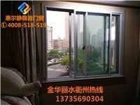 隔音窗厂庆安装隔音保暖门窗金华特惠