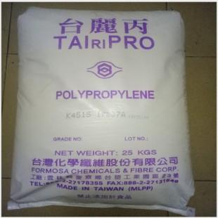 PP 台湾化纤 K4015 抗静电 透明 无规共聚聚丙烯