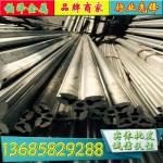批发3105铝合金 3105铝材 3105铝 3105铝板