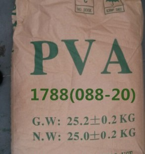 粉末聚乙烯醇1788120目批发   冷水速溶  价格实惠