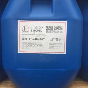 川维VAE乳液707现货供应  50公斤一桶