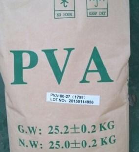 厂家直销聚乙烯醇粉末179920目  量大优惠