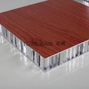 专业铝蜂窝生产厂家 蜂窝板价格 铝蜂窝 复合铝蜂窝板