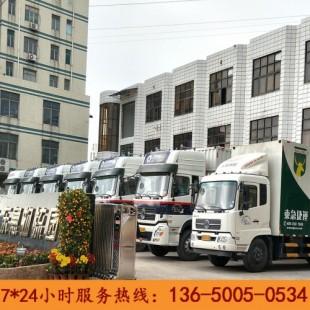 东莞樟木头黄江塘厦常平清溪到至重庆物流专线运输公司整车零担