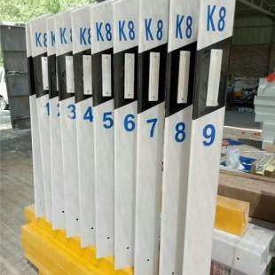 轮廓标玻璃钢里程碑模压百米桩红白黄黑警示桩柱式反光轮廓标厂家