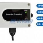 北京昆仑海岸水浸传感器JS-G-2现货