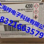 3M Novec4200表面活性剂 3m4200氟化液