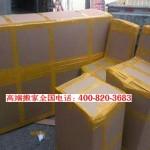 圣达菲高端搬家公司santafe国际搬家公司北京搬家