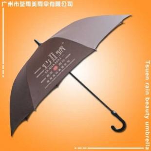 雨伞厂定做-君越别克汽车广告雨伞 广州制伞厂 直杆雨伞